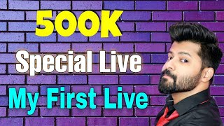 My First Live | 500K Subscribers | Join Now