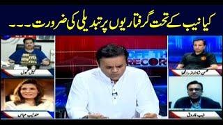 Off The Record | Kashif Abbasi | ARYNews | 21 August 2019