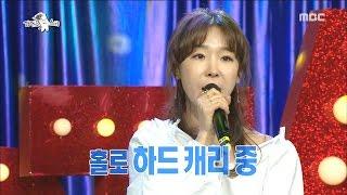 [RADIO STAR] 라디오스타 -   Lee Ji-hye, Hwang Kwang-hee  sung