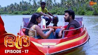 Bhadra - Episode 17 | 8th Oct 19 | Surya TV Serial | Malayalam Serial