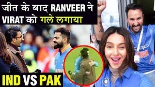 Ranveer Singh Hugs Virat Kohli, Shahrukh, Saif    India vs Pakistan World Cup Match