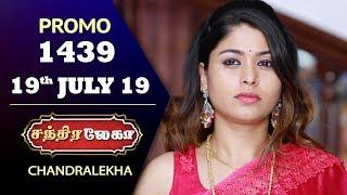 Chandralekha Promo | Episode 1439 | Shwetha | Dhanush | Nagasri | Arun | Shyam