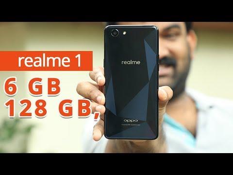 RealMe 1 (6GB 128GB)Unboxing  Malayalam Reviews