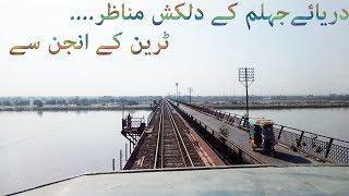 Marvelous Riverscapes at Jhelum || Astonishing View from the Engine || Subak Kharam