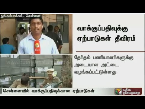 Live report: Electronic Voting Machines sent to various polling booths in Chennai