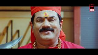ആഹാ.. നല്ല ഉഗ്രൻ കെണി തന്നെ... # Malayalam Comedy Scenes # Malayalam Movie Comedy Scenes 2017