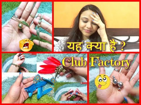 बैक ग्राउंड बना आफत ? *New* CLUB FACTORY JEWELRY Haul & Review (Hindi)PART 1 | India | My Experience