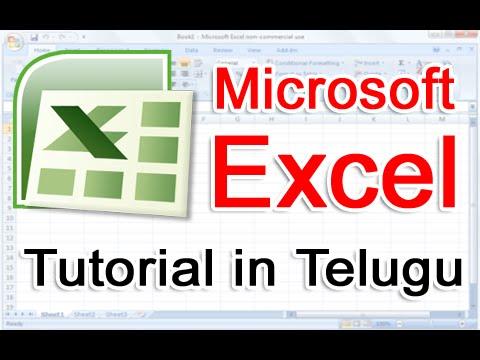 Ms Excel in Telugu - Complete Video Tutorial