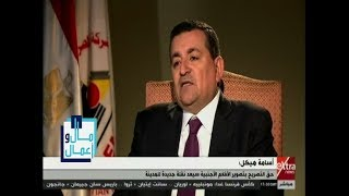 #x202b;أسامة هيكل : مصر لم تتواجد في كبرى المجلات العالمية المتخصصة في تسويق مناطق التصوير#x202c;lrm;