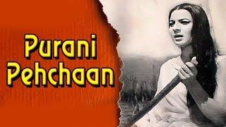 Purani Pehchaan 1971 | Hindi Movie | Tanuja,Sanjeev Kumar,Madan Puri,Bela Bose