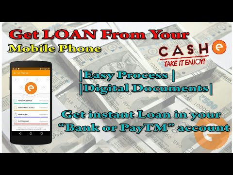 Get Loan from your mobile phone || 💯% Real no Fake ||