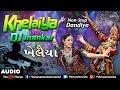 Download Dj Khelaiya : JHANKAR BEATS   Non-Stop Gujarati Dandiya & Garba Songs 2017 MP3,3GP,MP4