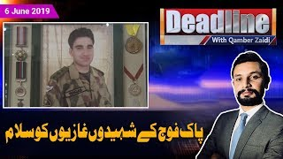 92at8 | Pak Army | Eid Special | Day 1 | 26 -06-2017