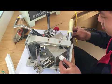 Manual door gasket welding machine