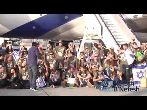 Nefesh B'Nefesh August 2014 Aliyah Flight to Israel Webcast | NBN