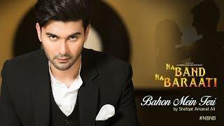 'Baahon Mein Teri' Full AUDIO Song | Shafqat Amanat Ali | Shayan Khan | Jellyfish