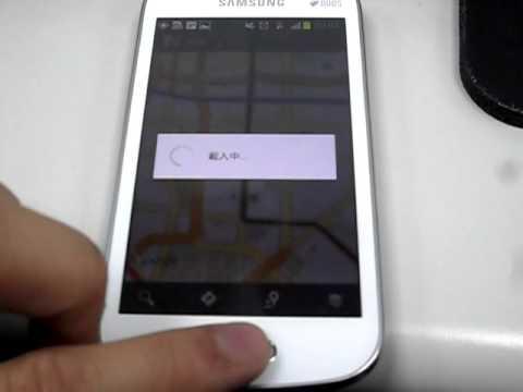 sogi.com.tw@samsung Galaxy S Duos S7562 動手玩
