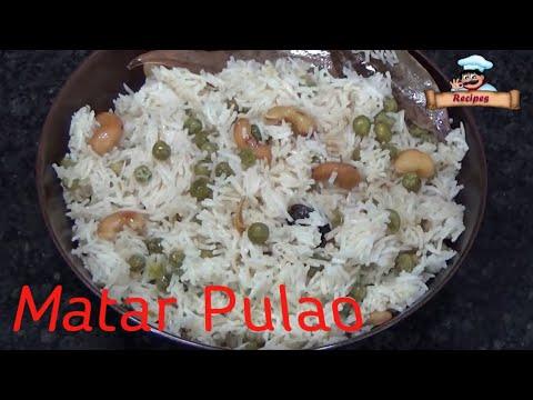 Matar Pulao Recipe / मटर पुलाव बनाने की विधि