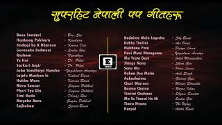 Best Nepali POP songs Collection ! Greatest Nepali OLD POP Songs Collection !!