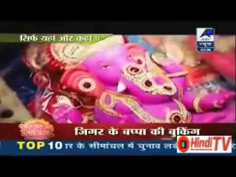 Eco Ganesha Paper mache Ganesh