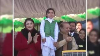 Nawaz Sharif distributes buses to educational institutes in the capital u