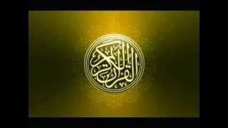 SURAH 2 BAQARAH , verse 221-231 WITH URDU TRANSLATION (kanz ul eman)