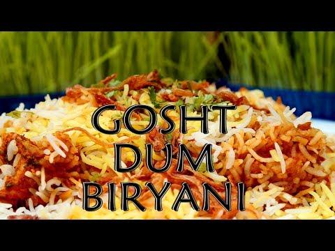 Gosht Dum Biryani | Hyderabadi Special Recipe | Mutton Biryani Recipe | Novotel Recipe | Cook Book