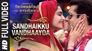 "Sandhaikku Vandhaayoa Full Video Song || ""Meymarandhaen Paaraayoa"" || Salman Khan, Sonam Kapoor"