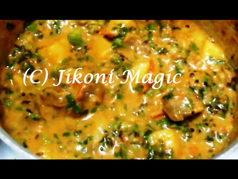 Beef Curry Recipe How to Make Beef Curry With Coconut Cream - Jikoni Magic