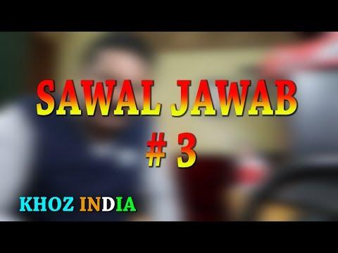 SAWAL JAWAB 3 ALL ABOUT BIKES
