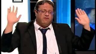"#x202b;ערוץ הכנסת - חיליק בר ואיתמר בן גביר בעימות סוער ב""אולפן פתוח"", 4.1.16#x202c;lrm;"
