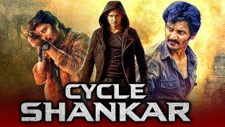 Cycle Shankar (2019) New Released Tamil Hindi Dubbed Movie | Jiiva, Nayanthara