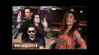 Salam Zindagi With Faizan Shaikh -  Ayaz Samoo & Shafqat Khan - 9th July 2018