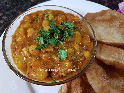 Aloo Puri Recipe | Aloo Puri Ki Sabzi |  Aloo Puri Ki Recipe In Hindi | Recipe Of Aloo Puri