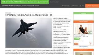 Начались госиспытания новейшего МиГ-35.