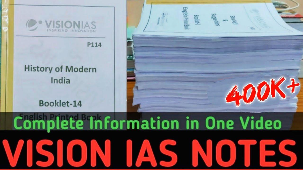 Vision IAS Study Material (Review) 🔥  Vision IAS Notes   Price, Quality & Quantity of Books   UPSC