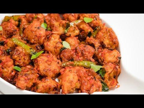 Gobi 65 Recipe | Street Style Hyderabadi Crunchy Gobhi Cauliflower 65