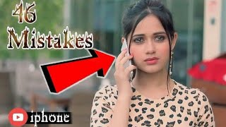 Mistakes In Tere Bin Kive Rahvangi Song - Jannat Zubair And Mr Faisu New Song - Haq Se Hero