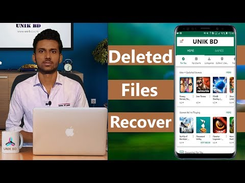 [Bangla] How to Recover Deleted Files in Android | Android App Review #9