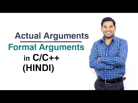 Actual & Formal Parameters in C,C++ with Example Program(HINDI)