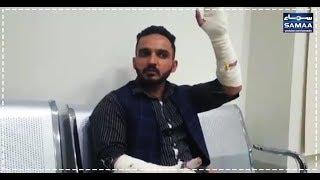 Dr Raheem Ne Qatilon Ko Pehchanne Se Inkaar Kardiya | SAMAA TV | 05 Dec 2017