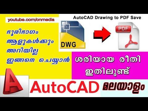 AUTOCAD Drawing to PDF save proper way Malayalam