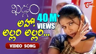 Khadgam Movie Allari Allari Song | Sangeetha | Ravi Teja | TeluguOne