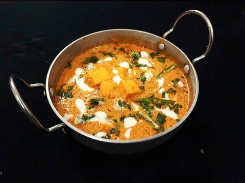 Dahi Paneer | Cottage Cheese Yoghurt Gravy | Paneer Recipes | Navratri Special