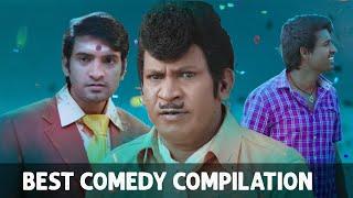 Tamil Movies Best Comedy Compilation Super Scene   Vadivelu   Soori   Santhanam