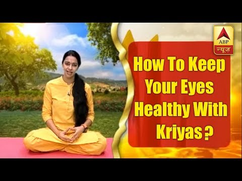 Yoga in 2 Minutes: Keep Your Eyes Healthy With These Kriyas | ABP News