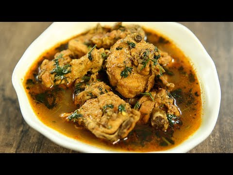Homestyle Chicken Curry | Home made Indian Chicken Curry Recipe | Chicken Recipes | Neelam Bajwa