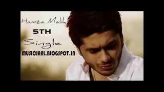 Hamza Malik Sajna Full Audio