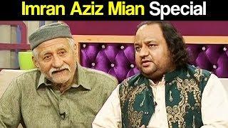 Darling with Khalid Abbas Dar - Imran Aziz Mian Special - 10 December 2017 - Express News