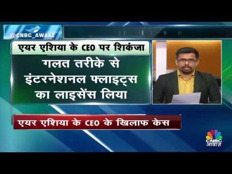 Awaaz Samachar   दिल्ली में 5 अस्पतालों पर जुर्माना   मोदी के एकजुट से डरा विपक्ष   CNBC Awaaz
